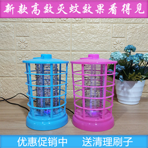 Physical mosquito lamp home bedroom children mute sweep light to trap insects plug electric shock catching mosquitoes artifact