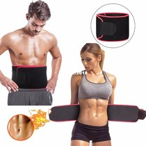 Waist trimmer Premium Weight Loss Belt for men and workout