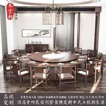 Hotel dining table Electric large round table New Chinese automatic turntable Hotel club Bed and breakfast table and chair 15 20 people customized