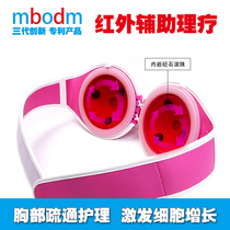 mbodm breast enhancement instrument chest massager breast enlargement kneading breast home electric breast dredge instrument