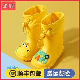 Children's rain shoes boy baby dinosaur non-slip wellies Girls school children children children water shoes waterproof children rubber shoes