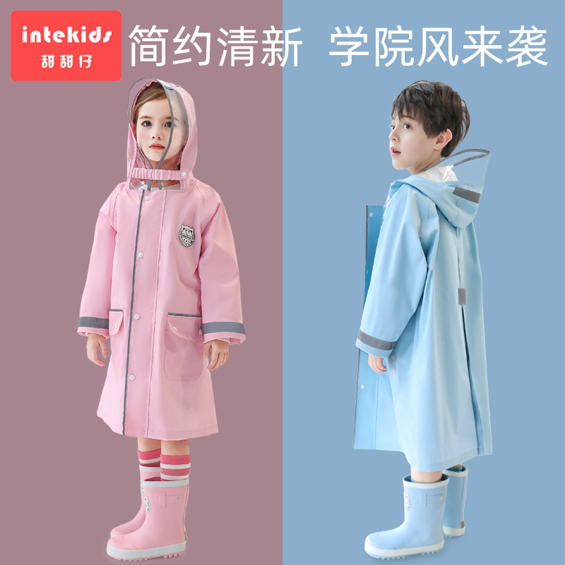 Primary school children raincoat boys kindergarten girls poncho middle school children with school bags a child to thicken the whole body