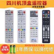 Original form factor Quality Sichuan radio and television network SCN digital hd cable TV set-top box remote control Chengdu Xing network media CDXW SkyW C7600 RMC-C082A N9201