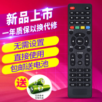 New TCL network LCD TV remote control LE32E7900 LE32E2900 L32F1S
