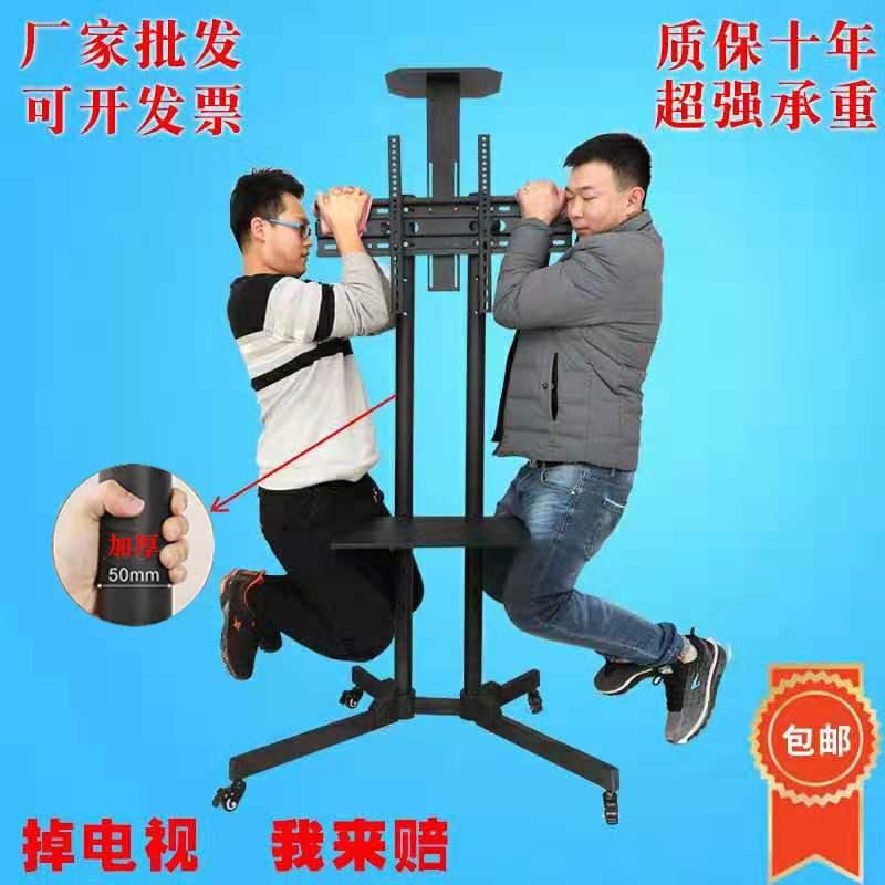 Support mobile de cadre de TV LCD tournant tout-en-un chariot enseignant le cintre universel de moniteur de bureau