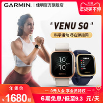 Garmin Jiaming Venu Sq Running Ride Smart Blood Oxygen Music Sports Watch Female Flagship Versatility