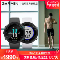 Jiaming Garmin Swim 2 underwater heart rate multi-function sports smart swimming watch waterproof flagship