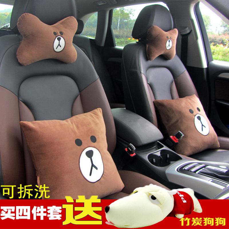 Car interior pillow quilt dual-purpose vehicle with a pair of personalized waist cushion four sets of interior accessories