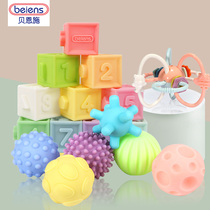Bernsch block assembly toy Baby Baby soft building block can bite pinch call toy soft glue non-toxic