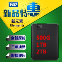 2019 New WD Western Data Mobile Hard Disk 1T Western 2T New Element 500g Ultra-thin 2.5 inch USB3.0
