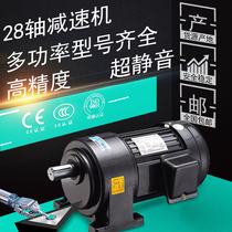 Factory DYG Dongyang small AC gear gear reduction motor three-phase high torque 380V is reversing 220V750W