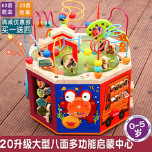 b. Toys large multi-functional beading baby's treasure chest 1-2-3-year-old baby's early education educational toys