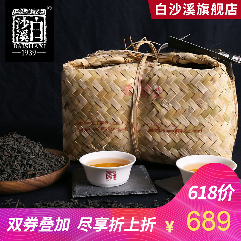 Hunan Anhua Black Tea White Shaxi Loose Tea First Grade 2015 Tip Tea Bamboo Dressing 2kg