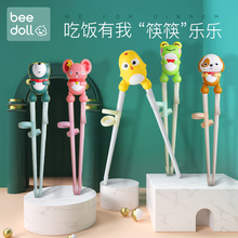 Beedoll Children's Chopsticks Training Chopstick Babies to Learn to Eat Household Spoons and Practice a Kid's Tableware Set