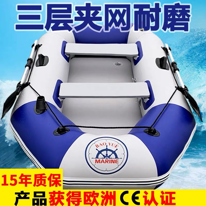Rubber dinghy thickened fishing boat hard bottom folding boat kayak rafting inflatable boat storm boat electric hovercraft