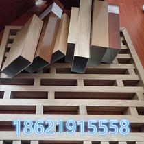 Wood grain aluminum square tube aluminum square wood ornamentation square tube outdoor door head aluminum alloy screen partition ceiling