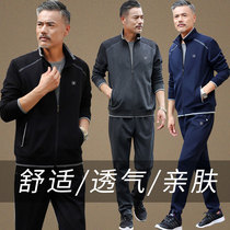 Middle-aged and old sports suit mens spring and autumn big size three-piece set of fathers clothing middle-aged casual wear jacket autumn dress
