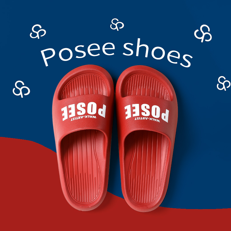 Posee Park Wests official flagship store uses slippers for summer indoor non-slip bath double-use bathroom cool drag girl