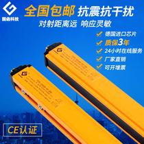 Sécurité lumière rideau capteur infrarouge détecteur de sécurité grille poinçon protecteur capteur Main Garde protection