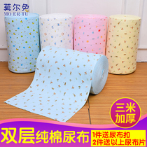 Baby diapers pure cotton large chunks of newborn baby meson on the jin mustard wash cotton ring supplies autumn cloth