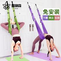 Yoga sling Iyengar yoga wall rope Handstand hanging household door Upper and lower belt trainer equipment Back bend