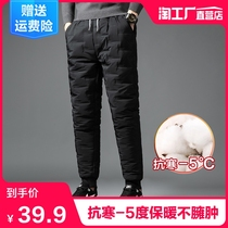 Down cotton pants men wear winter thick warm and wind-proof leisure middle-aged father cotton pants men tie pants