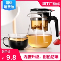 Flowing cup heat-resistant glass teapot large thick filter flower tea set water cup household tea separation filter cup