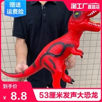 Large soft glue called dinosaur toy child jurassic 儸 world simulation overlord dragon boy toy model gift