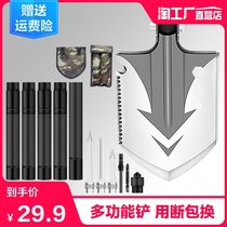 Engineer shovel multi-functional shovel military shovel outdoor supplies stacked soldier shovel manganese steel vehicle on the field digging shovel