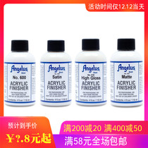 Shoe Custom Angelus Genuine protective agent color fixing agent Puguang matte high-light leather paint Angrus