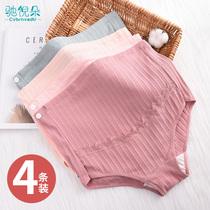 Pregnant womens underwear cotton cotton late pregnancy early high waist size unmarked pregnancy underwear womens initial shorts head