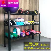 Gym storage rack Yoga ball Dumbbell Sports small equipment storage rack Private teaching gadgets storage rack studio