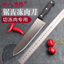 18 son for frozen meat knife cut ice cutter with serrated knife cut frozen flesh knife household frozen knife cut frozen pork knife
