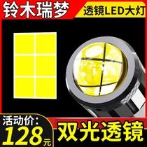 Suzuki Ruimu 125 pedal motorcycle LED lens headlight accessories modification of one light bulb