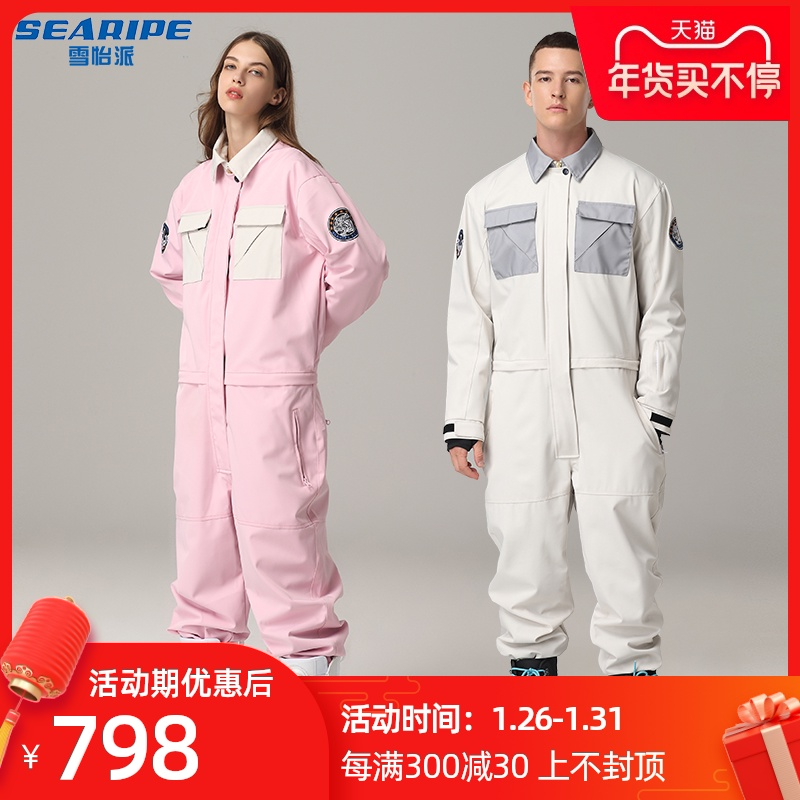 Searipes new jumpsuit mens and womens suits are waterproof and windproof and warm single-board double-plated pants