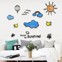 Sun Rainbow American country Childrens room kindergarten background wall sticker 3D three-dimensional removable acrylic wall sticker