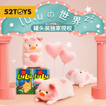 (52TOYS) cicistory canned pig a set of blind box lulu pig model dolls put on a cute gift