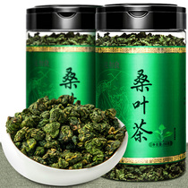 Dried mulberry leaf tea cream after frozen 葚 leaves winter frost 槡 leaves powder non-special wild fresh bubble water to drink