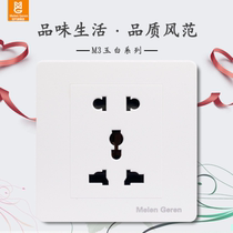 Wall power switch socket panel 86 Hong Kong-Macao European standard multifunctional five-hole socket 23 socket 10A
