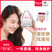 Wennil breast artifact lazy electric breast instrument chest massager breast clear chest massage instrument