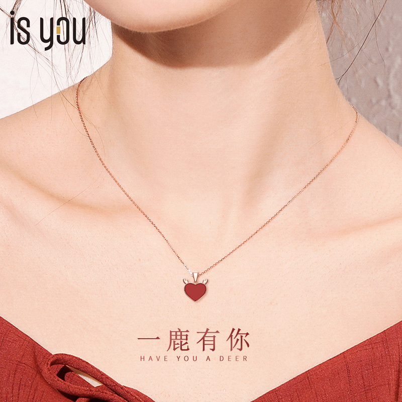 Along the way deer have your necklace girl 18k color gold small heart jewelry pendant birthday Valentines Day gift to his girlfriend