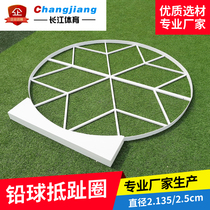 Track and field shot to toe ring throwing ring diameter 2.135 meters discus throwing circle 2.5 meters shot to toe plate