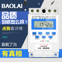 Microcomputer Time Control Switch KG316T Fully Automatic Electronic Timing Switch Street Lamp Timing Power Supply Timing 220V
