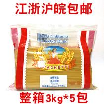 Zhejiang Shanghai Anhui the Italian noodle spaghetti pasta Italian Noodles 5 packs 15KG