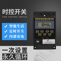 Shanghai Optical kg316t microcomputer Time Control Switch Transformer Insurance Controller Intelligent Switch