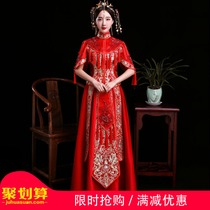 Show wo clothing summer bride dress thin section short-sleeved wedding show dress Dragon and Phoenix gown skirt Chinese wedding dress