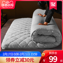Mattress soft mat home winter shop is thickened hard tatami mat to lay sleeping mat rental special mat mattress
