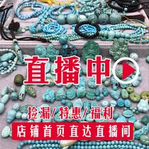 End Yi Hubei raw mineral turquoise three-way Buddha head barrel beads accessories single circle back pattern round beads 108 bracelet hand string
