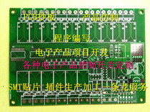 PCB Copy Board circuit diagram product Imitation Circuit board drawing program to write SMT patch plug-in processing production
