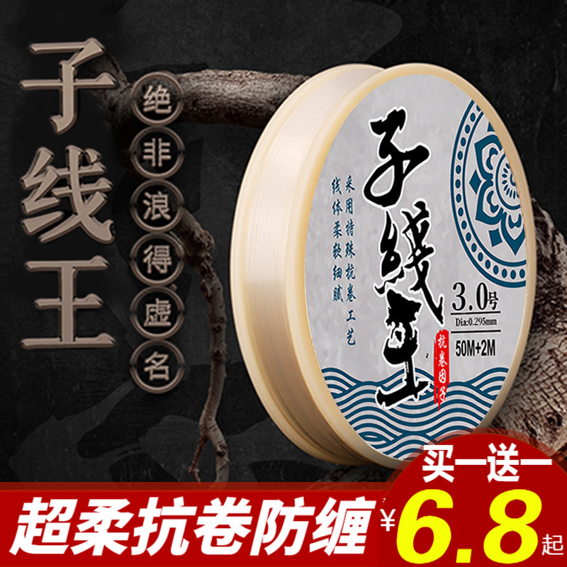 Japan imports ultra-soft non-rolled fishing line main line super pull nylon line anti-winding
